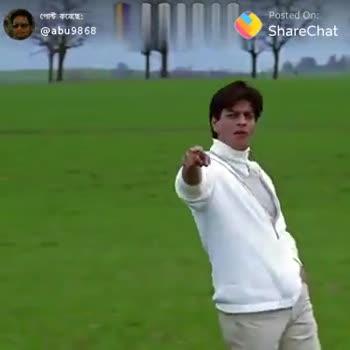 🎸সঙ্গীত বাহার - ShareChat
