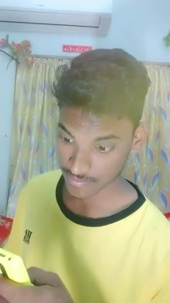 🤣ఎం జోక్ గురు - ShareChat