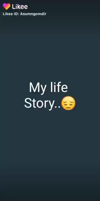 my life 😘 - ShareChat