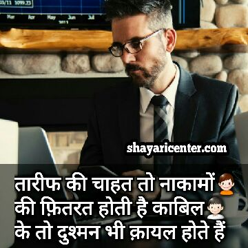 shayaricenter.com - Author on ShareChat: Funny, Romantic, Videos, Shayaris, Quotes