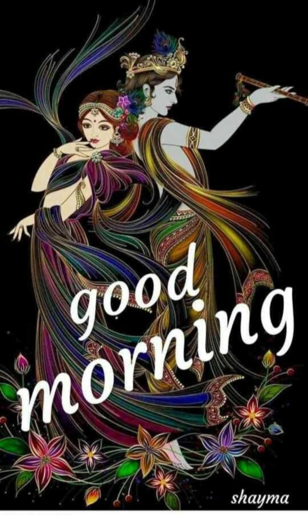 सुप्रभात - good morning shayma  - ShareChat