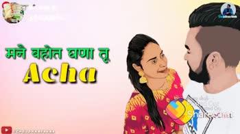 हरियाणा के प्रसिद्ध कलाकार - RIBED - - महो । अHHIE I ChoudharyShih बाबू Choudhary ted @ DeltaceChat + CHOUDHARYSHAB ShareChat Singas | उ । कावा भाईचारास # अरभान GI बाबू Moni 16235027 sacha pyaar kabhi kise ko nhi milta Follow - ShareChat