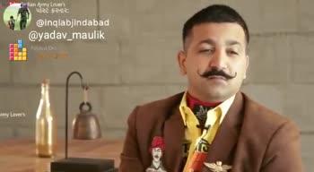 🇮🇳 ભારતીય સેના - You T adian Army Lover ' s પોસ્ટ કરનાર ; @ inqlabjindabad @ yadav _ maulik Posted on ShareChat YouTube / Indian Army Lover ' s You adian Army Lover ' s પોસ્ટ કરનાર ; @ inqlabjindabad @ yadav _ maulik Peste un ShareChat - ShareChat