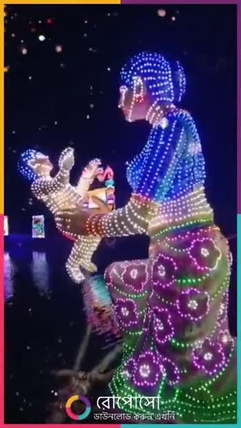 বাংলা ব্যান্ড - ShareChat