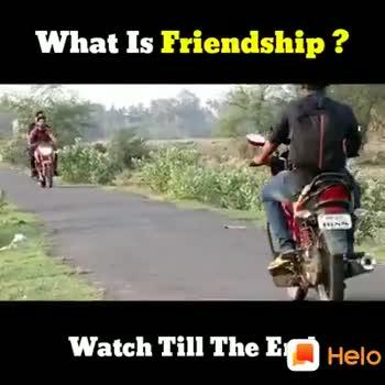 আমার প্রিয় বন্ধু - ShareChat