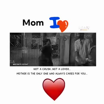 love u mom - Mom GHEMANTH ADYANT NOT A CRUSH . . NOT A LOVER . . MOTHER IS THE ONLY ONE WHO ALWAYS CARES FOR YOU . . Mom ! @ HEMANTH ADYANT NOT A CRUSH . . NOT A LOVER . . MOTHER IS THE ONLY ONE WHO ALWAYS CARES FOR YOU . . - ShareChat