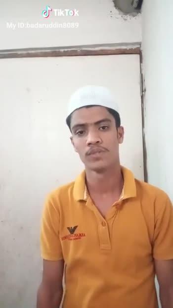 🕌 ৰমজানৰ শুভেচ্ছা - My ID : badaruddin8089 My ID : badaruddin8089 - ShareChat