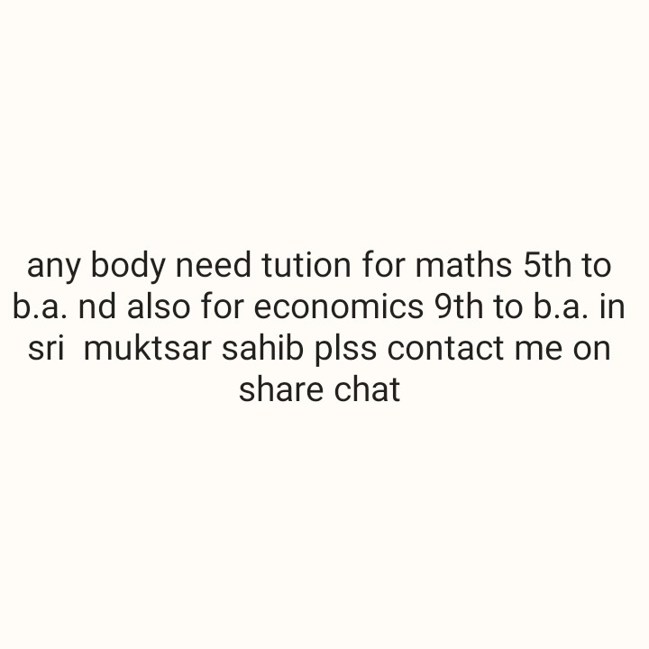 📈 tution ਕਲਾਸਾਂ 📐 - any body need tution for maths 5th to b . a . nd also for economics 9th to b . a . in sri muktsar sahib plss contact me on share chat - ShareChat