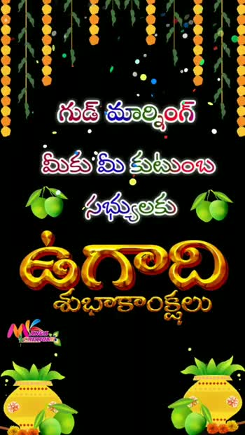 happy ugadhiii - ShareChat