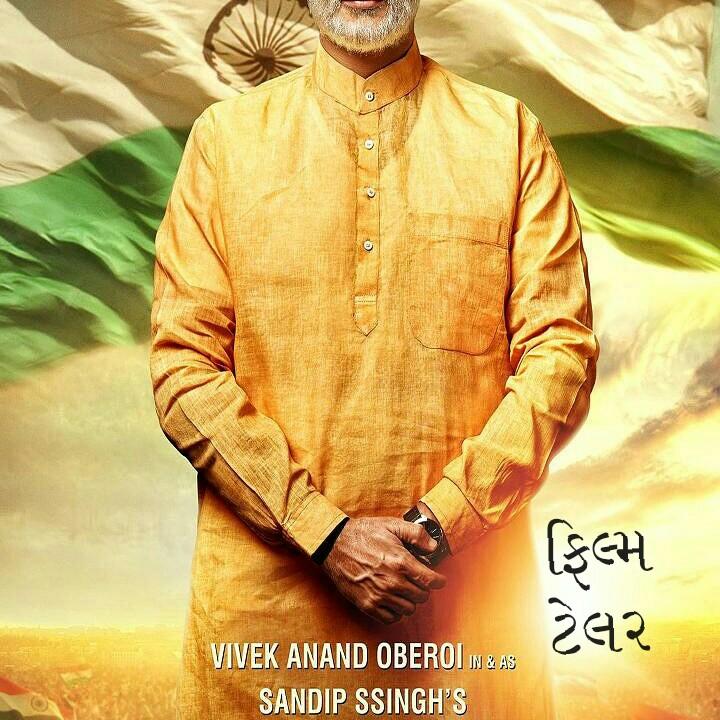 🎬 'PM નરેન્દ્ર મોદી' ટ્રેલર - ફિલ્મ ટેલર VIVEK ANAND OBEROI IN & AS SANDIP SSINGH ' S - ShareChat