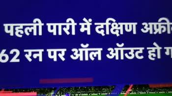 🇮🇳 3-0 से भारत की जीत 🎉 - ShareChat