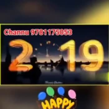 🎉 Happy New Year 2020 😍 - ShareChat