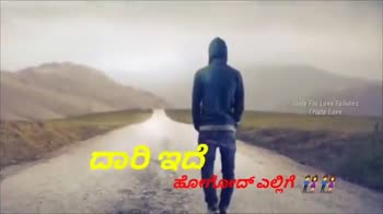 lyrics👌👌👌 - [ 06Qg ? 8 899 4 May 2014 @ A ಮತ್ತು 0A8 09 10 / 148 1997 @ 1 भारतीय Only For Love Failures Like Share And Subscribe subscribe and bell button click - ShareChat
