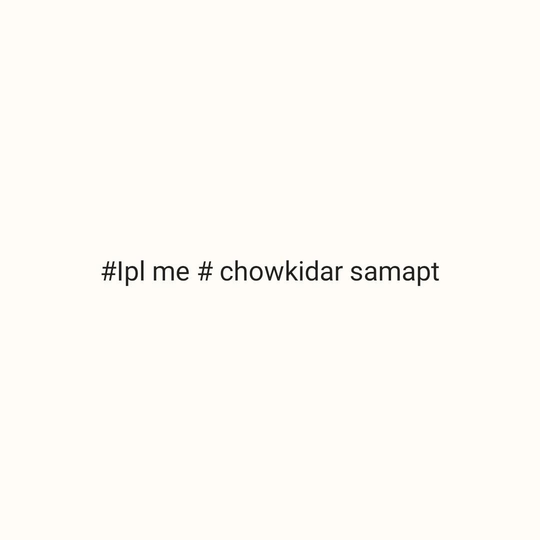 18+ - # Ipl me # chowkidar samapt - ShareChat