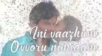 love love love love love - RAALA NERAM PAARRAAMA THEIVATHO . - ShareChat
