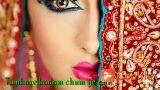 କବିବର ରାଧାନାଥ ରାୟ ଜୟନ୍ତୀ - saada khush the tum dua E subscube & shum - ShareChat