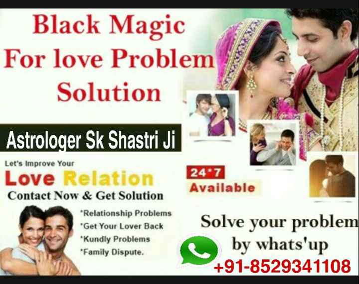 🔯9 दिसंबर का राशिफल/पंचांग🌙 - Black Magic For love Problem Solution Astrologer Sk Shastri Ji 24 * 7 Available Let ' s Improve Your Love Relation Contact Now & Get Solution * Relationship Problems Get Your Lover Back * Kundly Problems Family Dispute . Solve your problem by whats ' up + 91 - 8529341108 - ShareChat