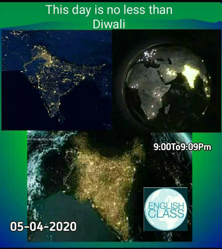 🕘9 बजे, 9 मिनट - This day is no less than Diwali 9 : 00T09 : 09Pm 05 - 04 - 2020 - ShareChat