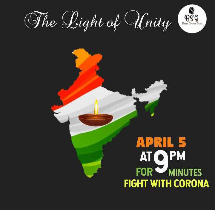 🕘9 बजे, 9 मिनट - The Right of Unity of BSG Bele Cow APRIL 5 AT OPM FOR MINUTES FIGHT WITH CORONA - ShareChat