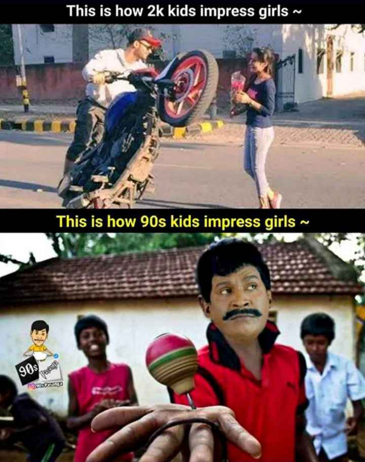 👶🏼 90's kids vs 2k's kids - This is how 2k kids impress girls ~ This is how 90s kids impress girls 90s Escaune - ShareChat