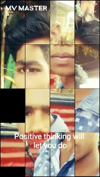 Village Life Style - MV MASTER everything better than negative thinking will MV MASTER - ShareChat