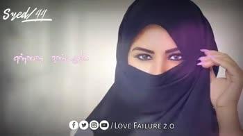 feel - Syed / 44   உரை தில்லி ல் fo @ O / LoVE FAILURE 2 . 0 Syed / 44 அருகம் இறாம் fo @ O / LoVE FAILURE 2 . 0 - ShareChat