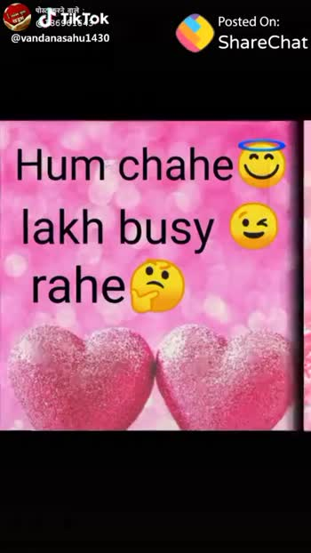❤miss you😔😔 - पोस्ट करने वाले : @ 186961643 Posted On : ShareChat humare pass chahe kitna kaam kyu . . . Naa ho . . . @ vandanasahu1430 ShareChat miss you खडूस S NISHAUS 186961643 mere dil ko tere dil ki jarurth Follow - ShareChat