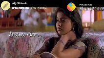 ❣️i miss You Bangrem ❣️ - పోస్ట్ చేసినవారు ; @ badile _ anu nennu Posted On : ShareChat సముద్రమంతా నా కన్నుల్లో - ShareChat