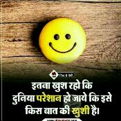 ❤shilpa❤ - Author on ShareChat: Funny, Romantic, Videos, Shayaris, Quotes