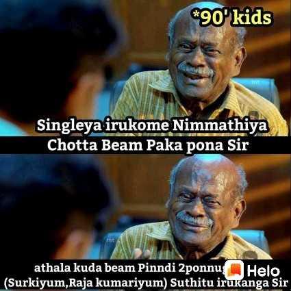 90😁😁 - * 90 ' kids Singleya irukome Nimmathiya Chotta Beam Paka pona Sir athala kuda beam Pinndi 2ponnu ( Surkiyum , Raja kumariyum ) Suthitu irukanga Sir - ShareChat