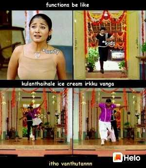 90🏃🏃 - functions be like aunty kulanthaihale ice cream irkku vanga * 90s itho vanthutannn - ShareChat