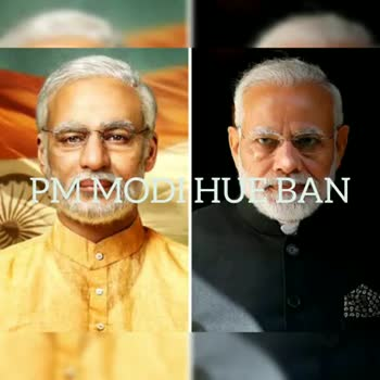🎞फिल्म 'पीएम मोदी' पर चुनाव तक बैन - PM MOL HUT BAN LEGEND GLOBAL STUDIO PRESENTS देशभक्ति ही मेरी शक्ति है । PM MODI HUSA VIVEK ANAND OBEROI as SANDIP SSINGH ' S PM NARENDRA MODI DIRECTED BY OMUNG KUMAR B PRODUCED BY SURESH OBEROL . SANDIP SSINGH - ShareChat