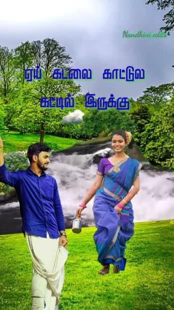 🎵 இசை மழை - Nandhini edi ம் கொஞ்சம் கமா ? ? ? ) ( 1 - - Nandhini edile இந்த பெண்கy - - ShareChat