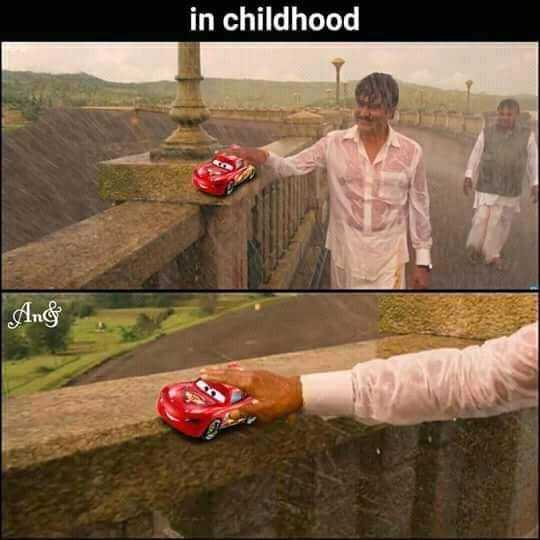90s kids - in childhood - ShareChat