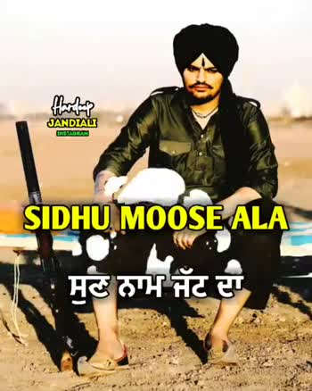 homicide by sidhu moose wala - ShareChat