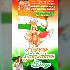స్వాతంత్ర  దినోత్సవ శుభాకాంక్షలు - @mahesh mahesula Sharechat HAPPY NDEPENDENCE DAY - ShareChat