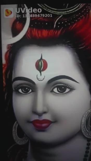 जय शिव शम्भू - ShareChat
