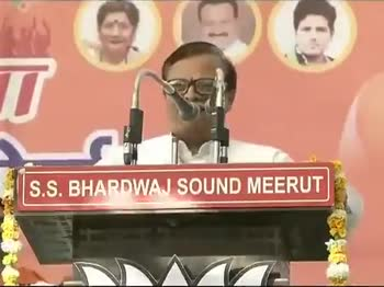 18 अप्रैल की न्यूज़ - S . S . BHARDWAJ SOUND MEERUT | पुर्ण - ShareChat