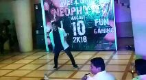 dhee10 - WELCOME ONE UPUIS AULUSYTAN VAADE TOJ 10 GAMING ERTAINMENT GAMING 2K18 AUGUST 2K18 - ShareChat