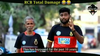 🤣 IPL ட்ரோல் - RCB Total Damage 3 FRANTA had left the team and ran away RCB Total Damage 3 - ShareChat