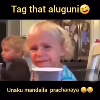 comedy  comedy - Tag that alugunis @ tamilviralss Unaku mandaila prachanaya 0 Tag that alugunis @ tamilviralss Unaku mandaila prachanaya - ShareChat