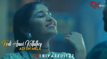 🤩 சண்டே கலாட்டா - ShareChat