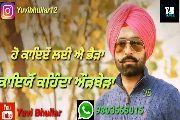 beautiful - Yuvibhullari V ਹੋ ਤਾjਇਦੇ ਲਈ ਜੇ ਚ B halbe Yuvi Bhullar ( 5 ) 9 : 03 15 - ShareChat