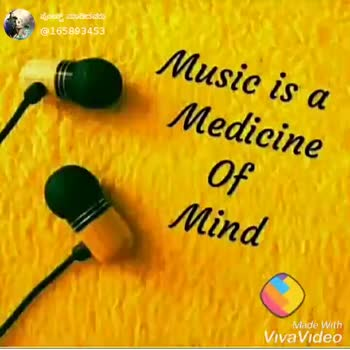 music lover - ShareChat