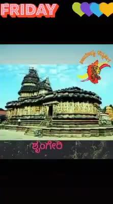 ಶುಭಸಂಜೆ - ShareChat