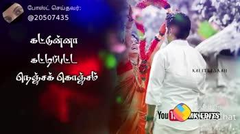 🎵நாட்டுப்பற்று பாடல்கள் - போஸ்ட் செய்தவர் : @ 20507435 எப்போதோ MUTHAMIL Youl . Posted On : KEDIES hat ShareChat ramya juliet 20507435 i love jesus Follow - ShareChat