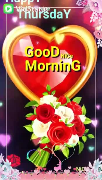 good morning 😘😘😘😘 - ShareChat