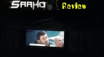 movie review - ShareChat