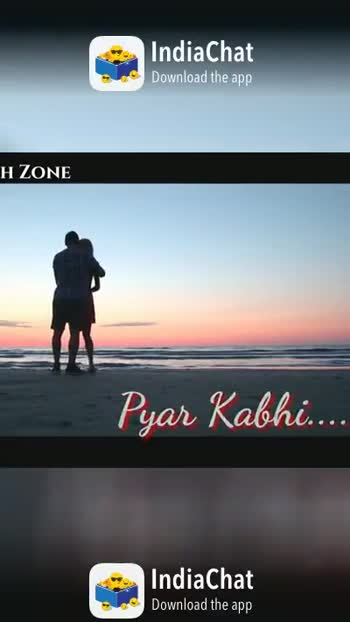 💏इश्क़-मोहब्बत - IndiaChat Download the app H ZONE Jayenge . . . IndiaChat Download the app India Chat Download the app H ZONE ar Kabhi Ram Nahi Ka Su India Chat Download the app - ShareChat