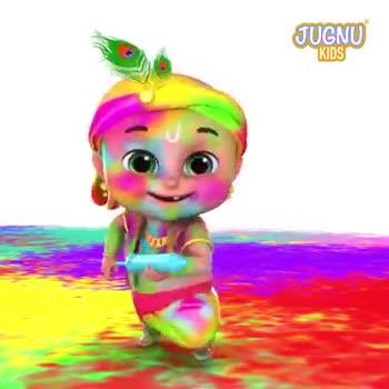 happy holi - JUGNU KIDS JUGNU KIDS DOUX - ShareChat